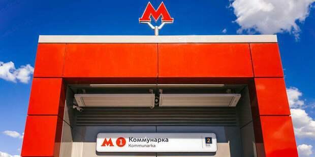 Более миллиарда поездок совершено в московском метро за первое полугодие Фото: mos.ru
