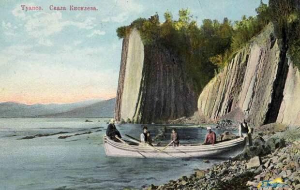 Фото: Дачники на фоне скалы Киселева прим. 1910 год.