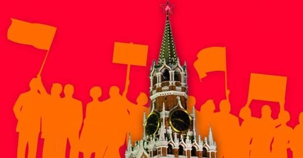 Как понравиться народу: 6 пунктов новой кремлевской методички