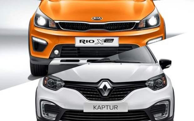 Kia Rio X-Line или Renault Kaptur: что выгоднее купить?
