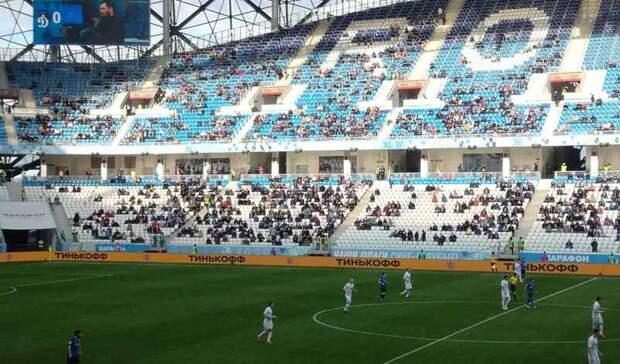 «Ротор»— «Динамо»— 0:0 после первого тайма
