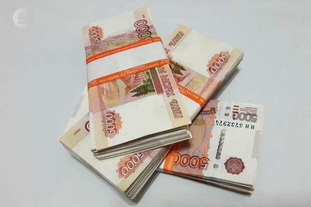Удмуртия получила дополнительно 121 млн рублей для выдачи льготных займов