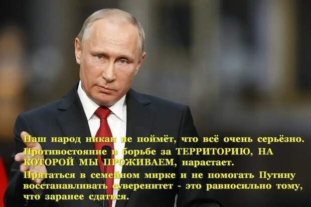 """""""ВРАГИ"""" обещают новые массовые протесты в России"""