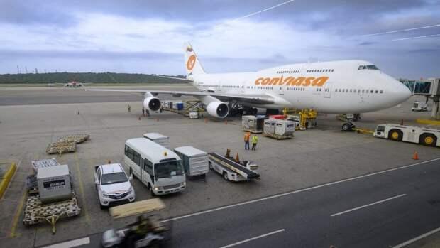 Российским туристам рассказали о тонкостях проверки надежности авиакомпаний
