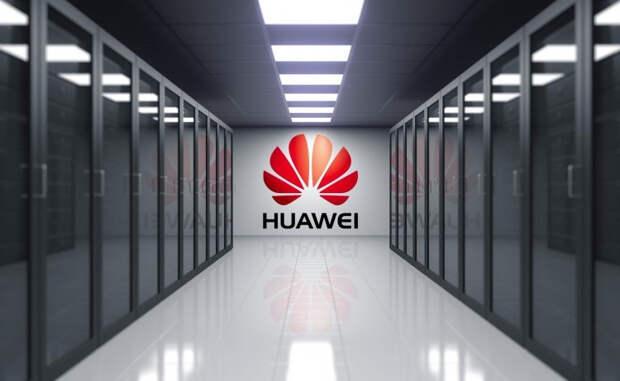 Huawei могла прослушивать абонентов нидерландского оператора связи KPN Mobile