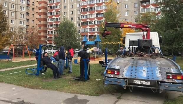 В Климовске начали возводить детскую площадку на территории 300 кв метров
