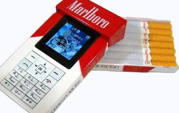 Marlboro 508