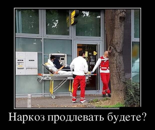 Смешные демотиваторы на воскресенье (11 фото)