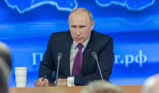 Путин озвучил меры поснижению конфронтации РФиСША