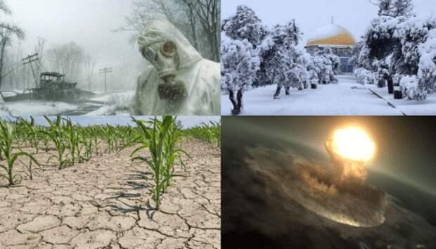 Если верить пророчеству – летом начнется зима и она будет ядерная