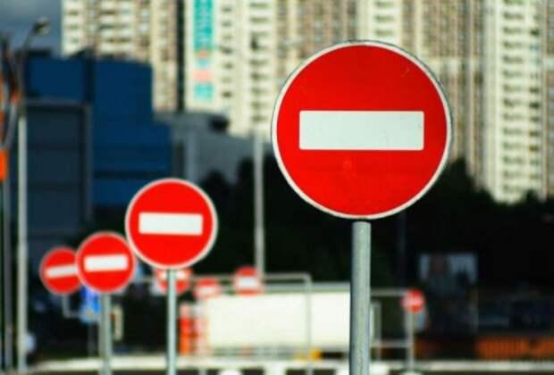 Внимание! В Севастополе планируется изменение схемы дорожного движения (АДРЕСА)