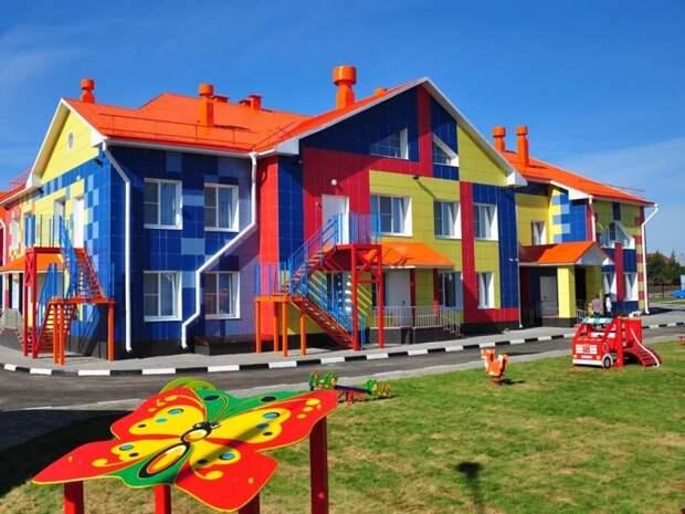 В Подмосковье ищут желающих спроектировать красивый детский сад