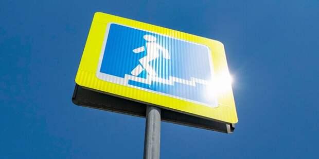 Часто ли в районе встречаются испорченные дорожные знаки? — новый опрос