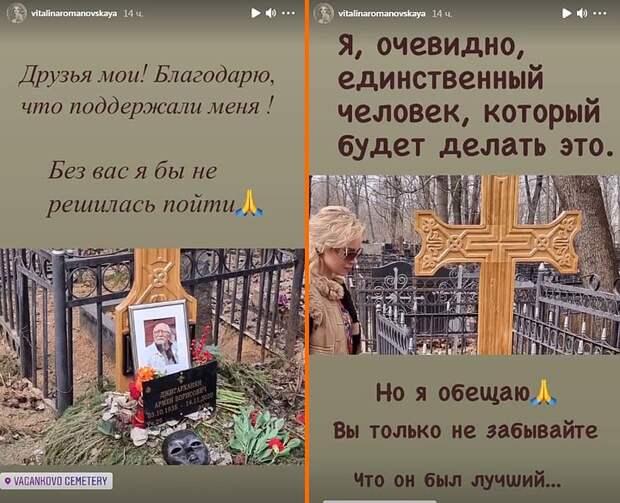 """""""На задворках Ваганьково"""": как выглядит могила Джигарханяна через пять месяцев после похорон"""