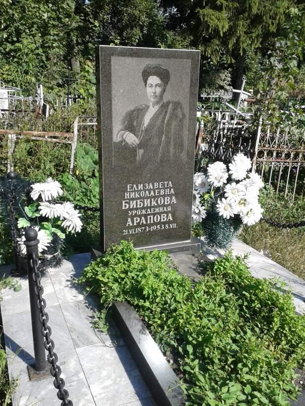 Секретный визит господина Пушкина