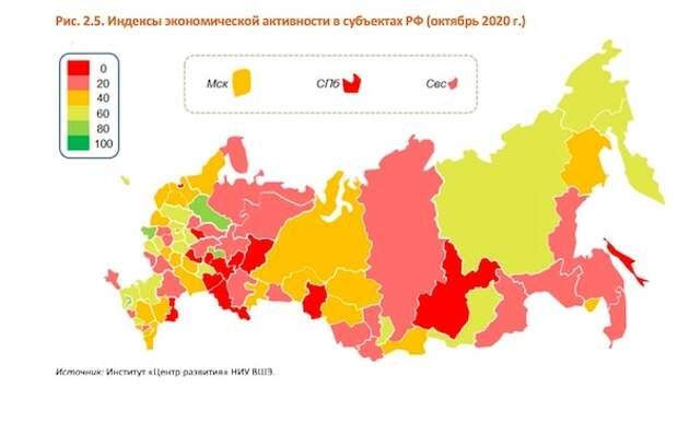 «Тотальный спад»: Экономика российских регионов покатилась под откос