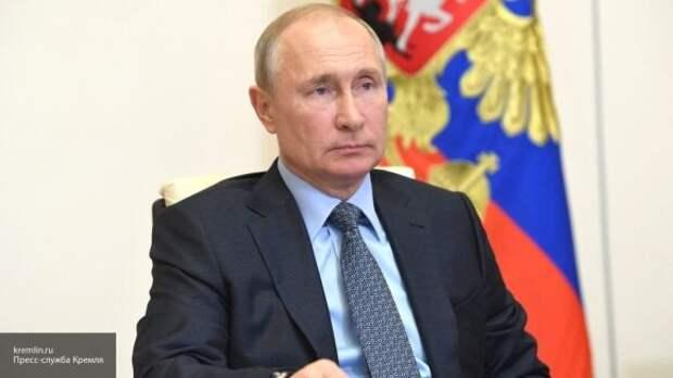 "Путин приготовил американцам ""августовский сюрприз"", уверен CNBC"