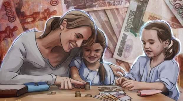 Выплаты пособий безработным с детьми предложили сделать постоянными