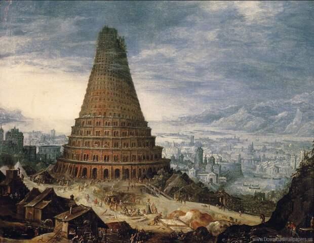 Почему погиб Вавилон