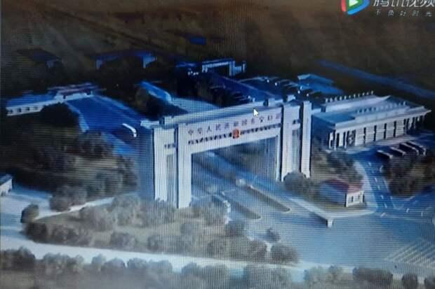 Панорамную арку для туристов построят в Дунине на границе с Приморьем