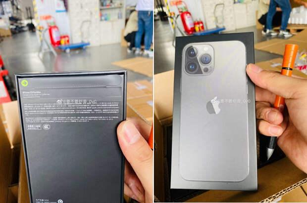 Первые смартфоны iPhone 13 уже отправлены будущим владельцам