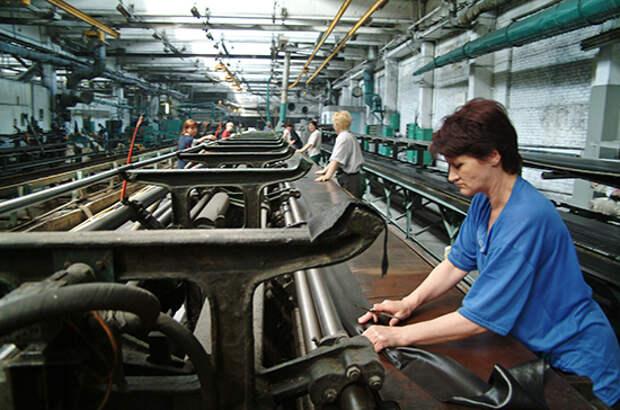 Госпрограмму развития промышленности продлили до 2030 года