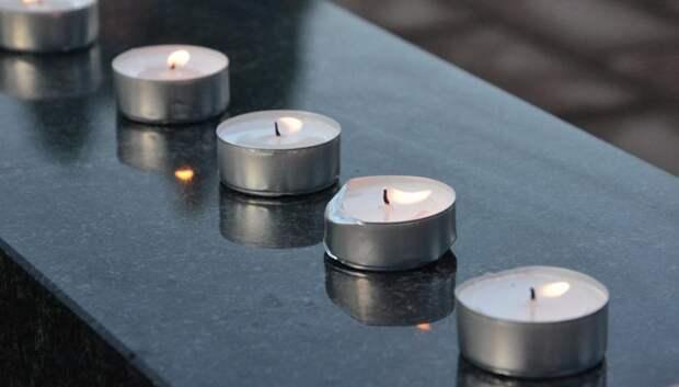 Жители Московского региона соболезнуют родным погибших при взрыве в Керчи