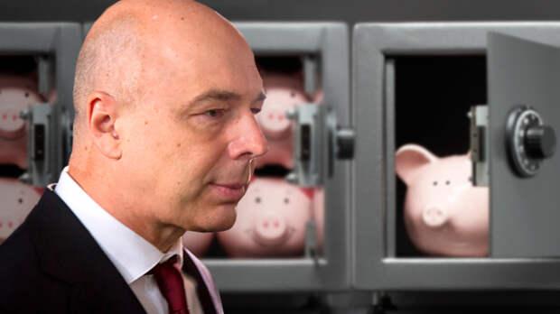 Экономику развивать не будем, всё спрячем в кубышку: Абсурдные решения либерала Силуанова