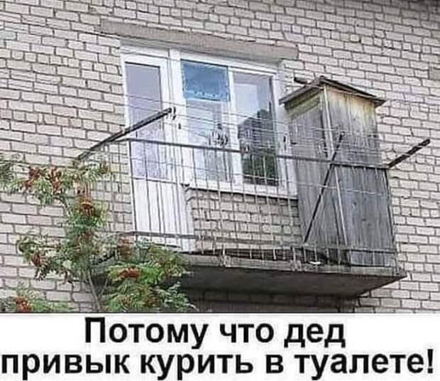 Жена:  - Давай купим машину, я водить научусь...