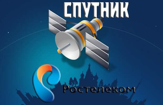 """Поисковик """"Спутник"""" сошел с орбиты"""