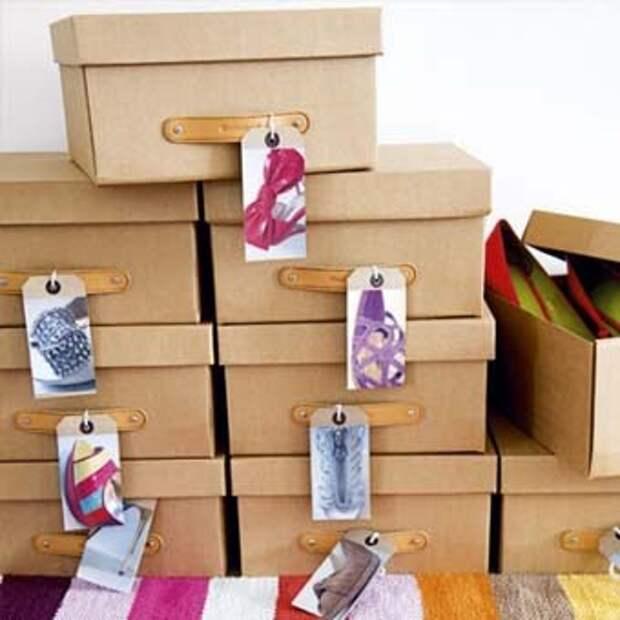 хранение зимней обуви