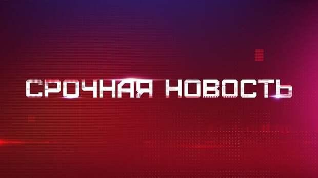 Россиянин на автомобиле прорвался на территорию резиденции посла США в Москве
