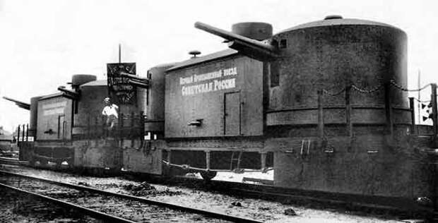 Бронированные поезда в Российской Империи