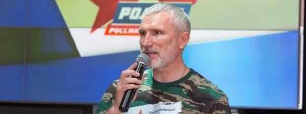 Лидер «Родины»: этнопреступность ведёт открытую войну против граждан России