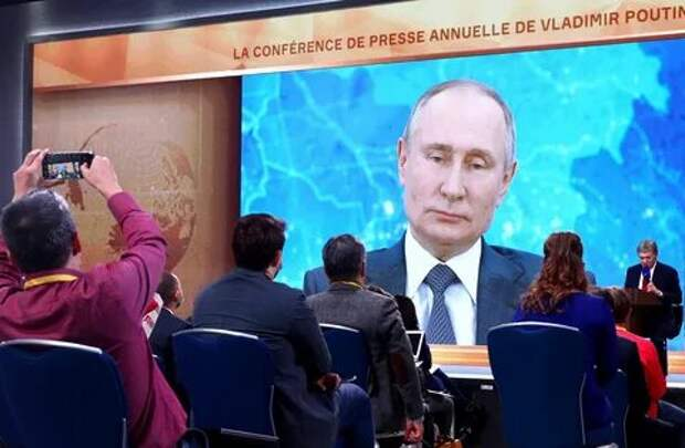 Зарубежные СМИ прокомментировали пресс-конференцию Путина