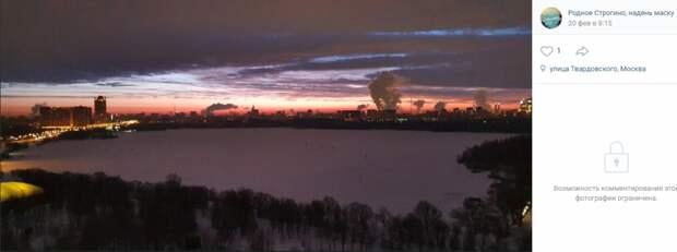 Фото дня: живописный закат над Строгинским заливом