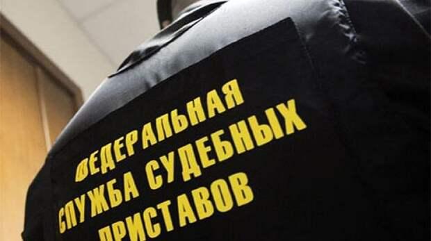 Приставы раскрыли способ вычислить обманывающих о зарплате россиян