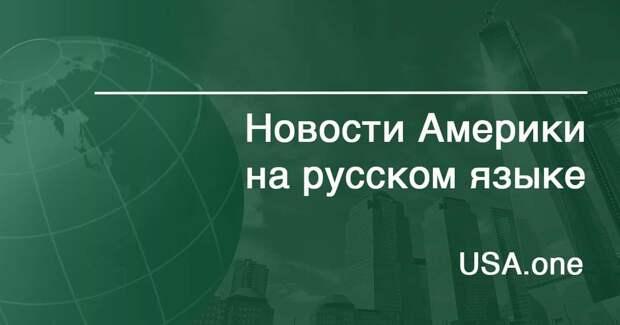 Тихановская назвала штампом пропаганды заявления об участии США в белорусских событиях