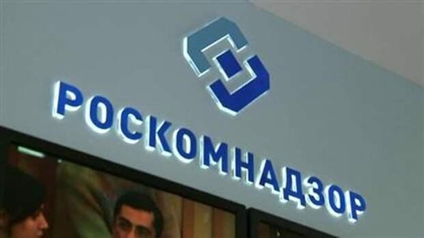 Роскомнадзор ждет ответа от Facebook и Twitter по локализации данных россиян