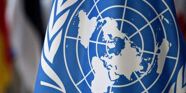 Путин готовит обращение для Генассамблеи ООН