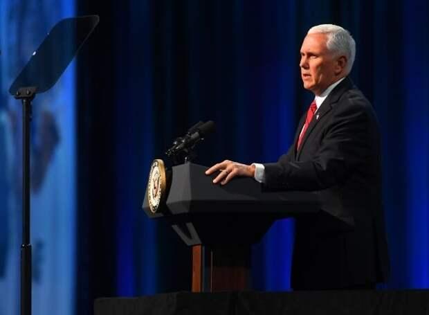 Вице-президент США Майк Пенс принял номинацию на второй срок