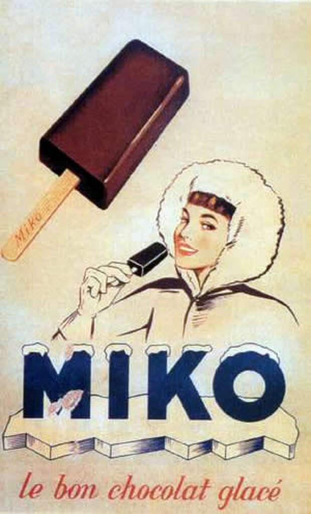 Первое глазированное мороженое в 1921 году придумал Христиан Нельсен из штата Айова, а его компаньон Стовер дал ему название — «эскимо-пай», то есть пирожок эскимоса