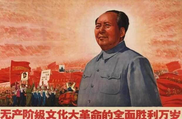Мао Цзэдун положил конец истории русских белогвардейцев в Китае. /Фото: avatars.mds.yandex.net