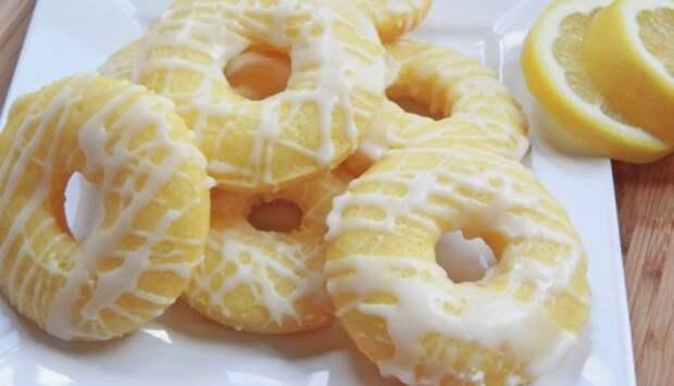 Limonnye ponchiki v dukhovke 2