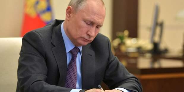 Когда Путин назначит врио главы Пензенской области?
