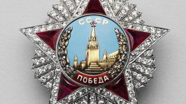 """Почему Брежнева лишили ордена """"Победы""""?"""