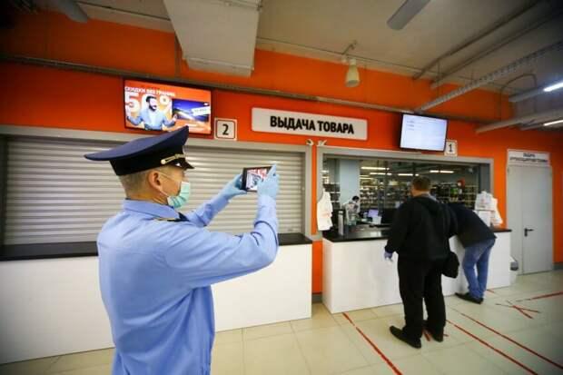 В Москве действует контроль за соблюдением санитарных норм