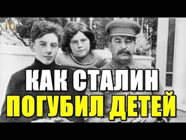 10 Трагических историй из жизни семьи Сталина