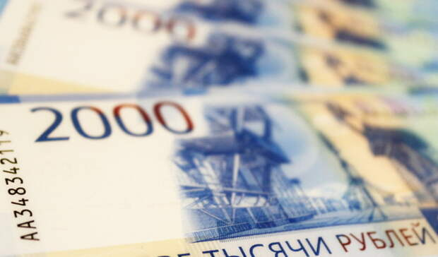 Как вРоссии изменится выплата пенсий с1мая