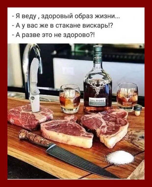 """Набрал в Яндексе: """"Польза от секса"""". Оказывается, медицина нам больше не нужна..."""